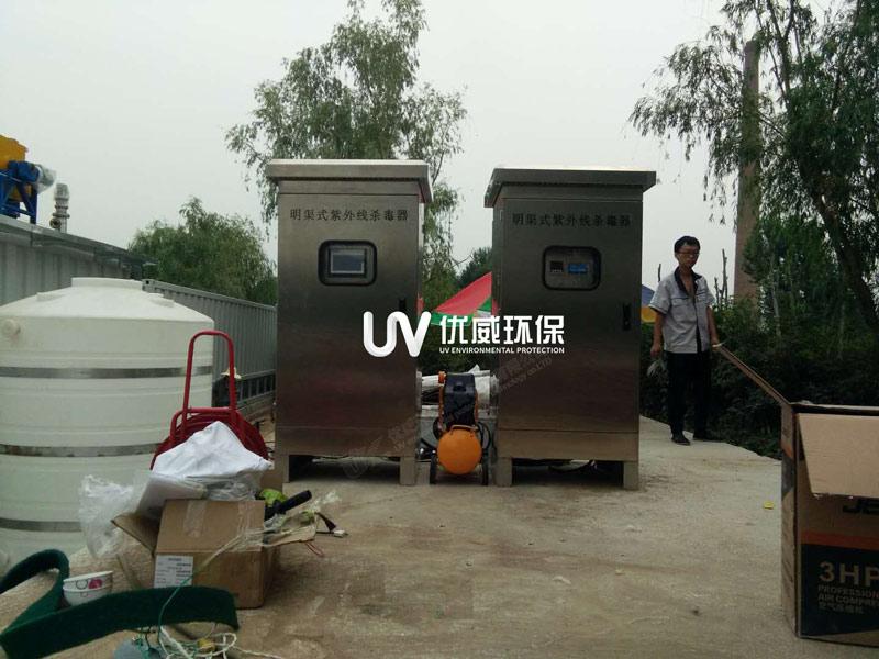 河北沧州污水处理厂明渠式紫外线消毒器(图1)
